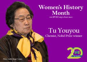 Tu Youyou, Women's History Month 2020